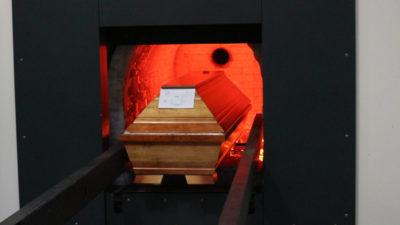 Feuerbestattung Bestattungshaus Kraf